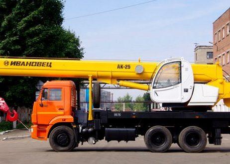 Автомобильный кран Ивановец 25 тонн