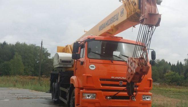 Ивановец КС-5576К