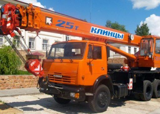 КС-55713-1К «Клинцы»