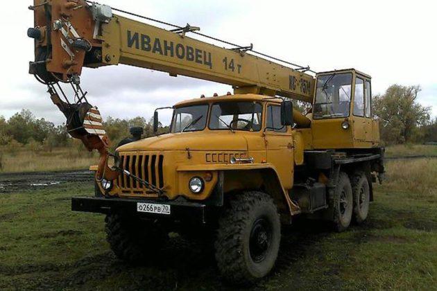 Автокран КС-3574