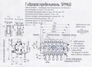Автокран кс-3574 - схема гидрораспределителя