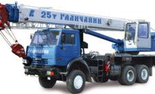 Компания «АвтоПаркКран»