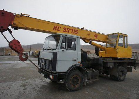 КС-35715