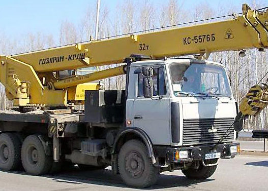 КС-5576