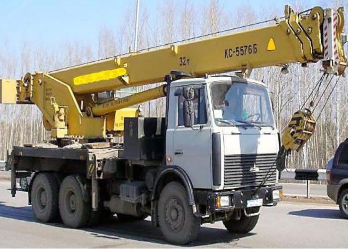 КС-5576Б