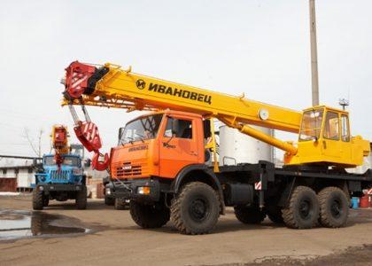 Ивановец 16 тонн